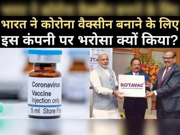 अब भारत में कोरोना वैक्सीन की तैयारी शुरू