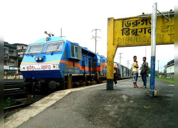नई दिल्ली से डिब्रूगढ़