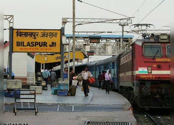 नई दिल्ली से बिलासपुर