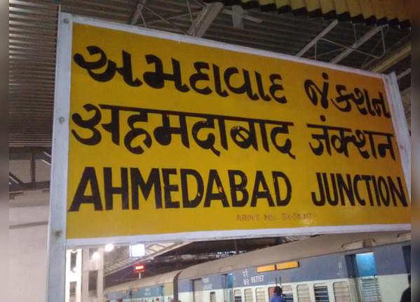 नई दिल्ली से अहमदाबाद