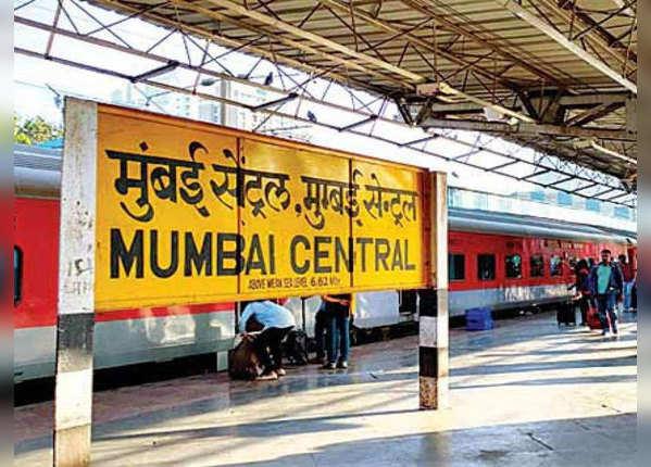 नई दिल्ली से मुंबई सेंट्रल