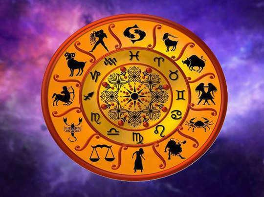 Vara Bhavishya: ಕಟಕ ರಾಶಿಯವರು ಈ ವಾರ ಮಿಶ್ರಫಲವನ್ನು ಪಡೆಯುವರು..!