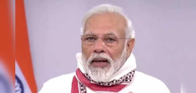 पीएम नरेंद्र मोदी का आज रात देश को संबोधन, लॉकडाउन पर हो सकती है महत्वपूर्ण घोषणा