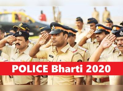 पुलिस भर्ती (सांकेतिक तस्वीर)