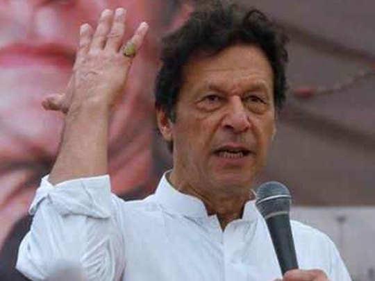 इमरान खान ने दिए जांच के आदेश