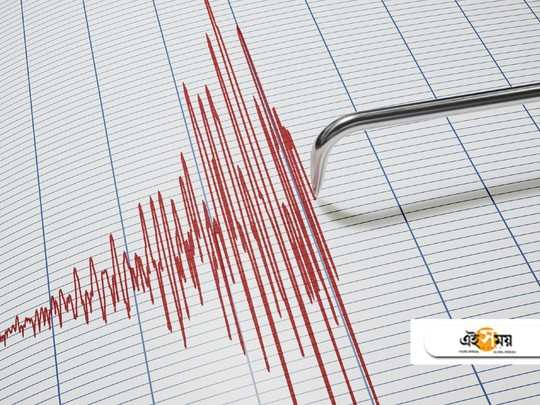 Earthquake of magnitude 5.3 strikes Dolakha district in Nepal late Tuesday night