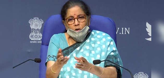 20 लाख करोड़ के पैकेज पर वित्त मंत्री निर्मला सीतारमण की प्रेस कॉन्फ्रेंस के हाईलाइट्स
