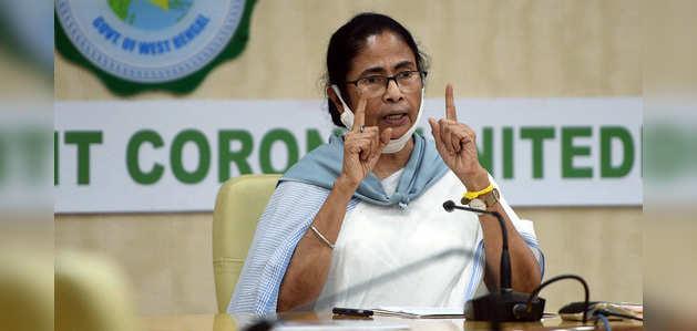 केंद्र सरकार का विशेष आर्थिक पैकेज 'बिग ज़ीरो': ममता बनर्जी