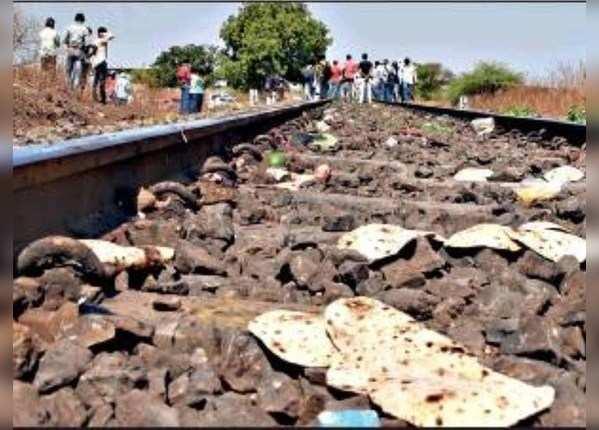 औरंगाबाद में मालगाड़ी से कटे थे 16 मजदूर