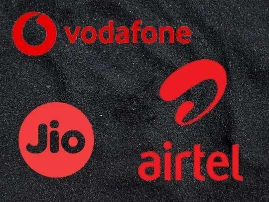 Airtel vs Jio vs Vodafone Idea: ದಿನಕ್ಕೆ 2 GB ಡೇಟಾ ಆಫರ್ ಯಾವುದು ಬೆಸ್ಟ್?