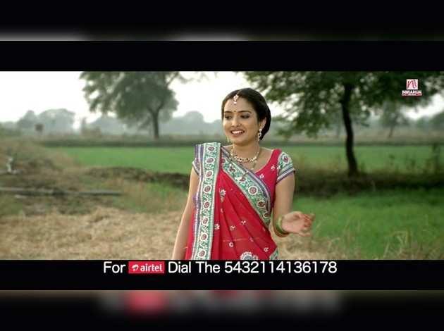 Bhojpuri song 'Na Jaane Kya Ho Gayal Bate Aaj' from the film 'Nirhua Hindustani'