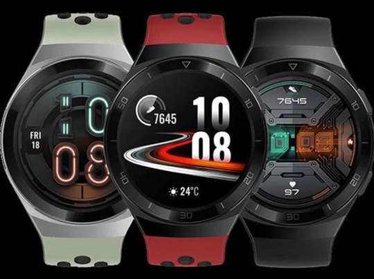 Huawei Watch GT 2e भारत में लॉन्च, खरीदने पर ब्लूटूथ इयरफोन फ्री
