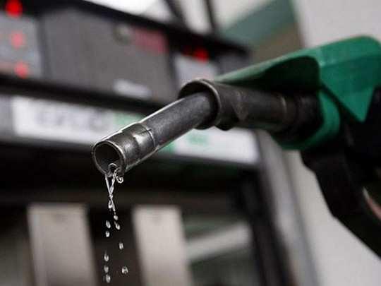 petrol pump it