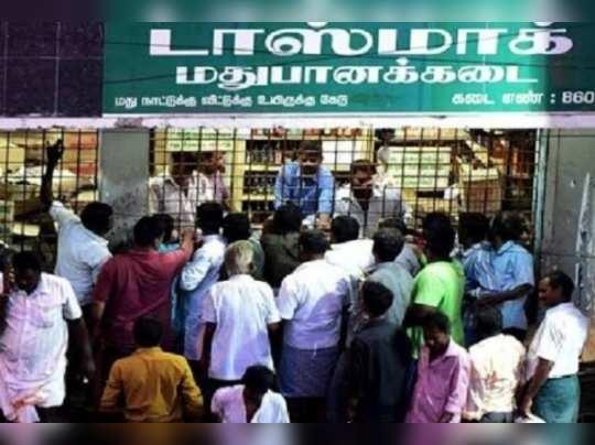 Tasmac: Tasmac: தமிழகத்தில் மீண்டும் டாஸ்மாக் கடைகள் திறப்பா? - supreme  court stayed the madras high court order on liquor shops closed and  permitted to open | Samayam Tamil