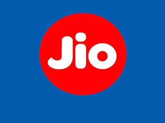Jio Work From Home Plans