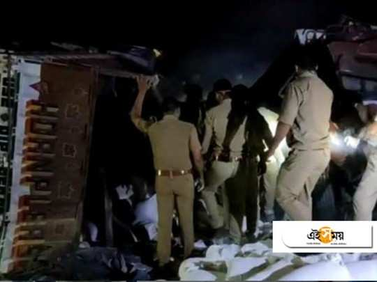 21Migrant labourers Killed After Two Trucks Collide In UP's Auraiya