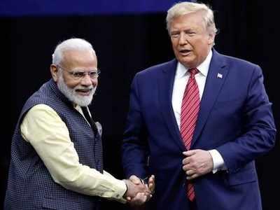 पीएम मोदी और राष्ट्रपति ट्रंप (फाइल फोटो)