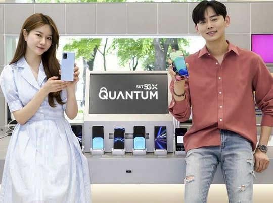 Galaxy A Quantum: सैमसंग लाया क्वॉन्टम टेक्नॉलजी वाला पहला स्मार्टफोन, जानें कीमत