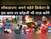 प्रवासी मजदूरों को खाना बांट रहे युवा क्रिकेटर सरफराज खान
