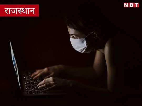 lockdown 4.0 in rajasthan