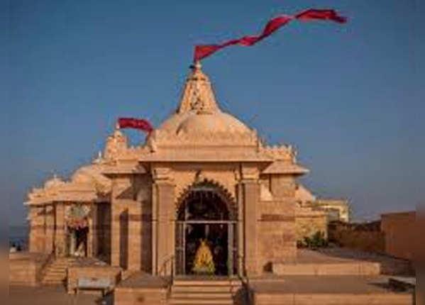 कोटेश्वर मंदिर, नारायण सरोवर, कच्छ