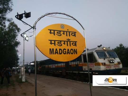 Special Trains From Delhi Wont be allowed to Stop In Goa After COVID-19 Cases Spike, said chief minister