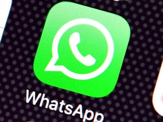 वॉट्सऐप वेब पर आ रहा है डार्क मोड, खास ट्रिक से अभी करें ऑन