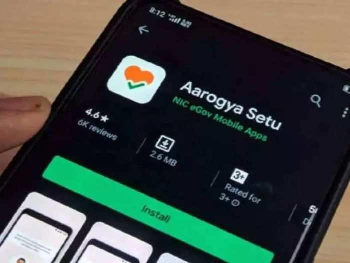 Jio Phone, फीचर फोन और लैंडलाइन पर ऐसे इस्तेमाल करें आरोग्य सेतु