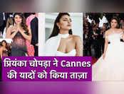 प्रियंका चोपड़ा ने Cannes की यादों को किया ताज़ा