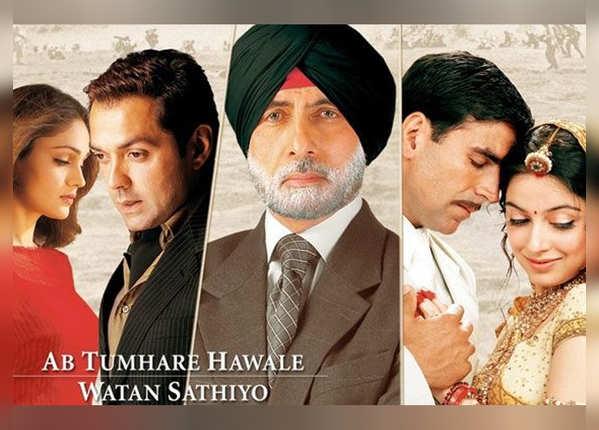 हिंदी फिल्म का सबसे लंबा गाना