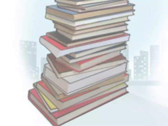 बालभारतीची पुस्तके उपलब्ध