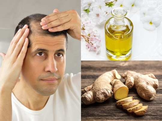 apply ginger oil to cure badlness promote hair growth thickness and black hair