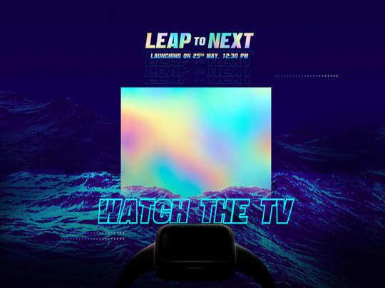 Realme चा पहिला स्मार्ट टीव्ही