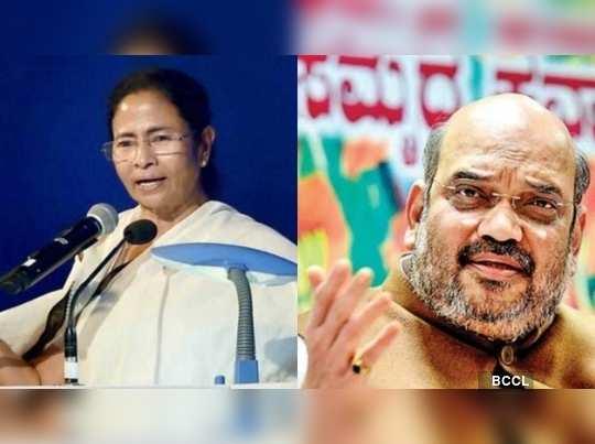 mamata and Amit