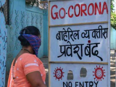 महाराष्ट्र में बढ़ता जा रहा कोरोना का खतरा