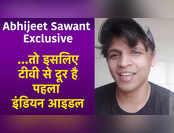 Abhijeet Sawant Exclusive: ...तो इसलिए टीवी से दूर है पहला इंडियन आइडल