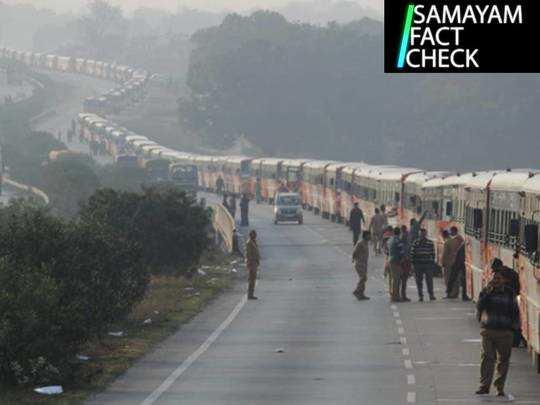 Fact Check: കുടിയേറ്റ തൊഴിലാളികള്ക്കായി പ്രിയങ്ക ഗാന്ധി വക 1000 ബസുകള്; സത്യാവസ്ഥ ഇങ്ങനെ