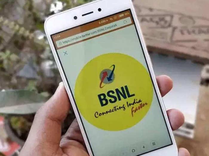 BSNL का धांसू प्लान, हर दिन मिल रहा 1.8GB डेटा
