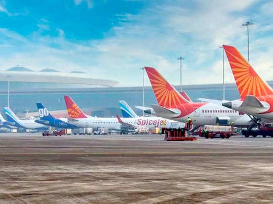भारत में हवाई यात्रा के नए नियम