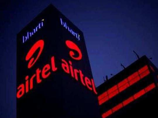एयरटेल के नए वर्क फ्रॉम होम प्लान्स, मिलेगी अनलिमिटेड विडियो कॉन्फ्रेंसिंग और कॉलिंग