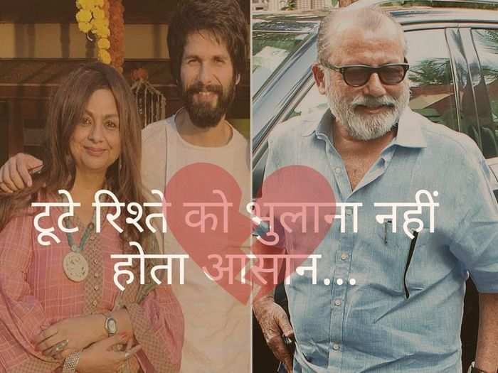 neelima azim confession regarding her divorce with pankaj kapoor is an experience which everyone goes through after break up
