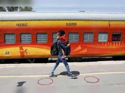 अब काउंटर पर भी मिलेंगे ट्रेन टिकट। (फाइल फोटो)