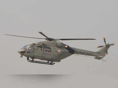 नोडल सेंटर पर तैनात वायुसेना के हेलकॉप्टर