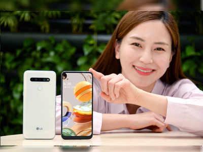 LG Q61 स्मार्टफोन