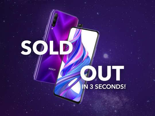 Honor के इस स्मार्टफोन का जलवा, 3 सेकंड में ही स्टॉक खत्म