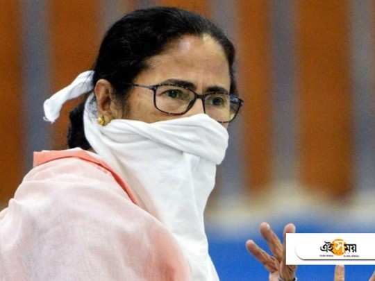 mamata banerjee urges people not to waste any resource in this tough time
