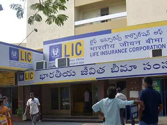 lic news