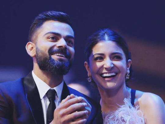 how virat kohli make calm anushka sharma when she gets angry in marathi