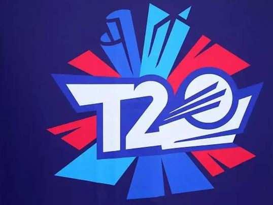டி-20 உலகக்கோப்பை