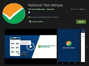 National Test Abhyas: ನೀಟ್, ಜೆಇಇ ಮುಖ್ಯ ಪರೀಕ್ಷೆಗಳ ಮಾಕ್ ಟೆಸ್ಟ್ ತರಬೇತಿಗೆ ವರದಾನ